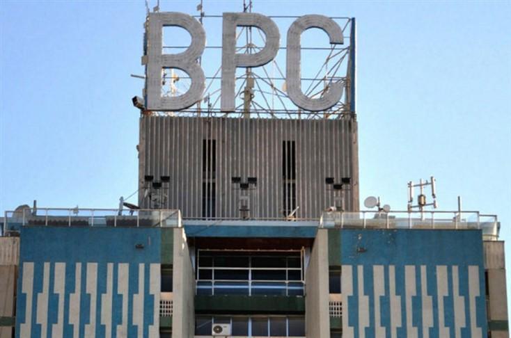 BPC cria balcão exclusivo para pensionistas